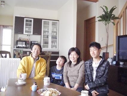 vol2_family
