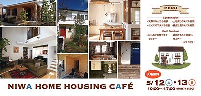 ec20180512-13housingcafe800