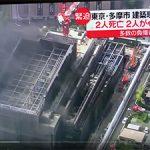 東京・多摩の建築現場で火災がありました