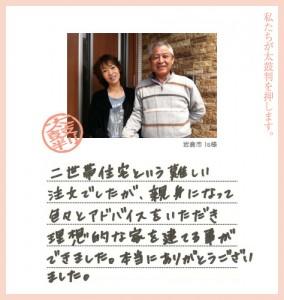 19_voice_ishiguro