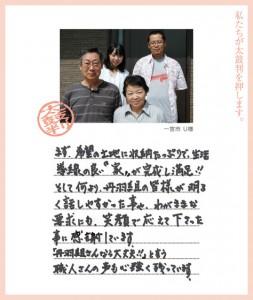 24_voice_ueno